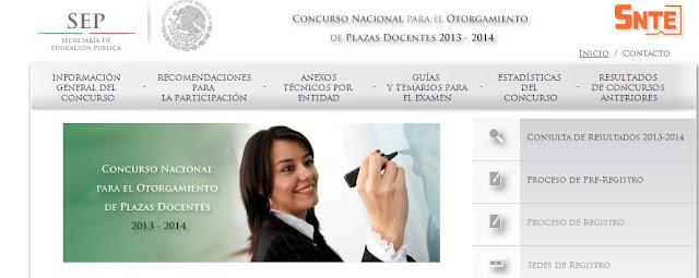 Educarlosantonio convocatoria del concurso nacional de for Concurso para plazas docentes