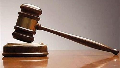 الاستعلام عن الاحكام القضائية بالرقم القومى مصر