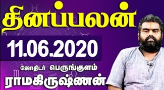 Raasi Palan 11-06-2020 | Dhina Palan | Astrology | Tamil Horoscope