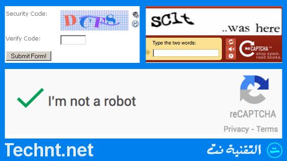 نهاية كابتشا : قريبا جوجل سوف لن تطلب منك إذا كنت إنسان، و تغير خوارزمية النظام