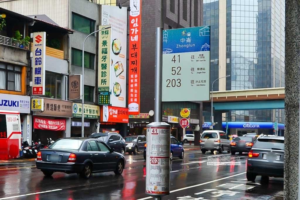 農場餐桌,南京復興火鍋,八德路好吃餐廳,八德路推薦,南京復興站附近好吃