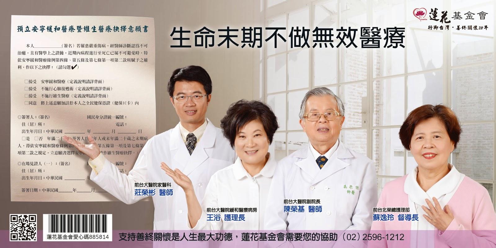 醫療   [組圖+影片] 的最新詳盡資料** (必看!!) - www.go2tutor.com