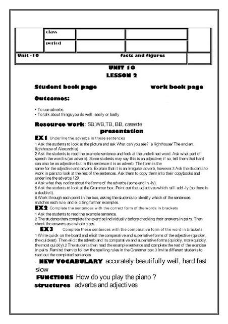 دليل المعلم وحدات 10–11–12 لغة انجليزية