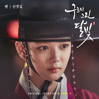 DOWNLOAD MP3 [Single] Ben – Moonlight Drawn by Clouds OST Part.4