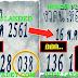 มาแล้ว...เลขเด็ดงวดนี้ 3ตัวตรงๆ หวยซอง งวดนี้ให้อีก งวดวันที่ 16/5/61