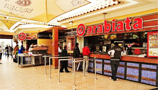 وظائف شاغرة فى مطاعم ارابياتا فى مصرعام 2019