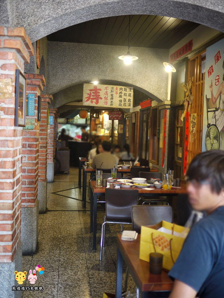 P1240328 - 台中懷舊餐廳│台灣香蕉新樂園濃郁的古早風情味