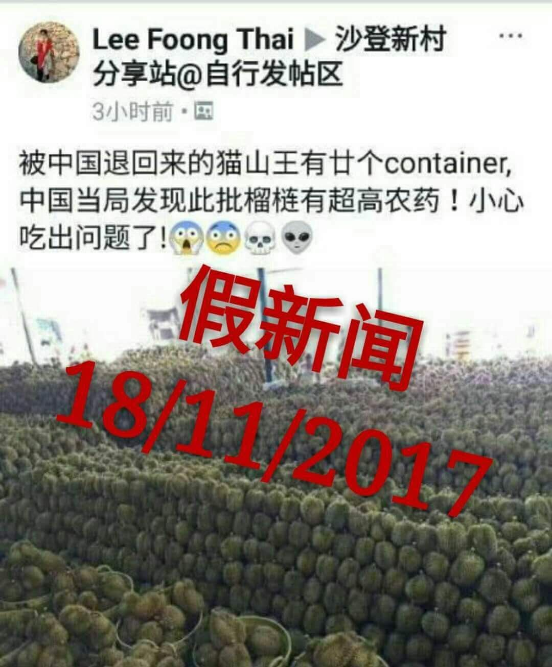 China Rejected Musang King Durians Due To High Levels Of: Durianlicious: November 2017
