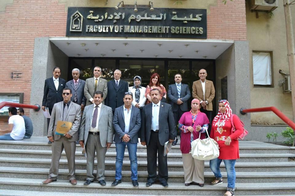 قام المركز القومى لمكافحة الفساد بالتعاون مع أكاديمية السادات للعلوم اﻻدارية وبالتعاون مع كافة الجهات المعنية