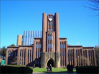 Brief Profile University of Tokyo (UTokyo)