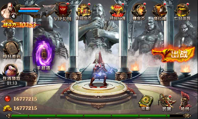 cara cheat god of war android