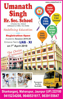 UMANATH SINGH HR. SEC. SCHOOL  ADMISSIONS OPEN 2019-20  LKG TO CLASS - IX & XI  SHANKARGANJ (FARIDPUR), MAHARUPUR, JAUNPUR  MO. 9415234208, 8765267522, 9839155647