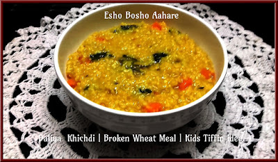 Daliya Khichdi | Broken Wheat Meal | Kids Tiffin Idea - Esho Bosho Aahare