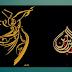 Mawaqif Wal Mukhotobat Kitab Dialog Dengan Allah - Imam An-Nafri