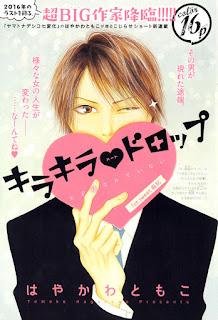 "Finaliza ""Kirakira Heart Drop"" de Tomoko Hayakawa"