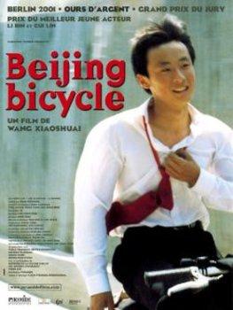 Xe Đạp Bắc Kinh - Beijing Bicycle (2001) | Bản đẹp + Vietsub