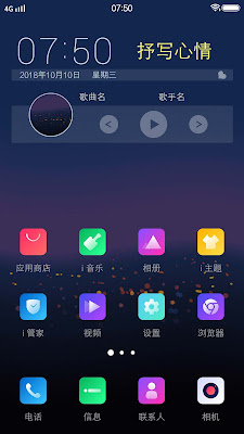 Halcyon Theme itz For Vivo