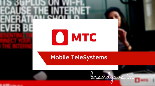mts-brand-name-full-form-with-logo