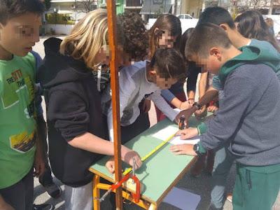 Πείραμα του Ερατοσθένη στο 1ο Δημοτικό Σχολείο Ηγουμενίτσας & του Δημοτικού Σχολείου Νεράιδας