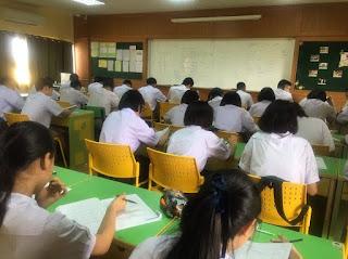 ห้อง MESP โครงการพิเศษ ห้องเรียนวิทย์ - คณิต