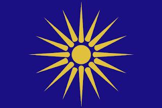 Αυστραλία: Απαγορεύθηκε στη σλαβική οργάνωση των ψευδομακεδόνων το έμβλημα του Ήλιου της Βεργίνας (ΕΓΓΡΑΦΟ)