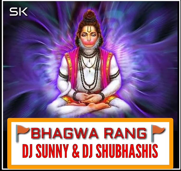 bhagwa rang dj remix song