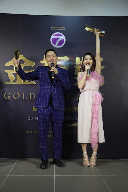 最佳男主角:温绍平《阿爸》& 最佳女主角:张惠虹《记忆中的菜单》