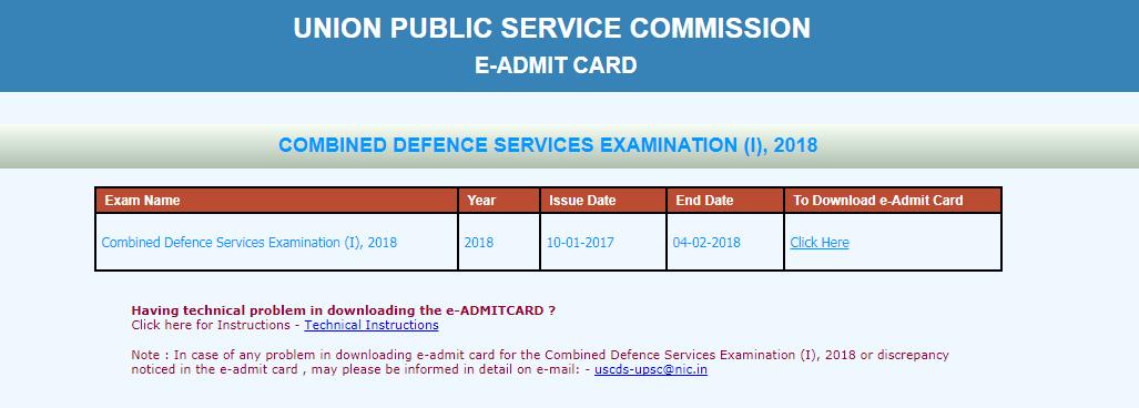 Union Public Service Commission UPSC Admit Card Download
