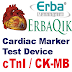 Cardiac Marker Test Device - cTnI / CK-MB - Erba Qik (20 Test Pack size)