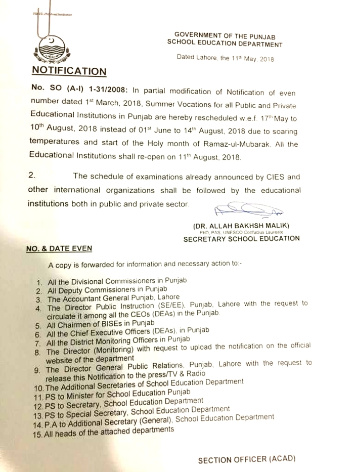 Notification copy of summer vacation 2018 in schools education department, Punjab