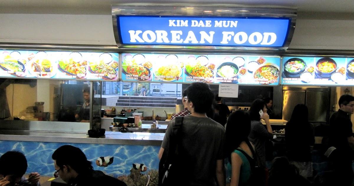 Changi Airport Food Court