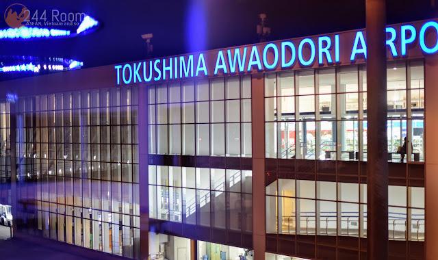 徳島阿波おどり空港 Tokushima-awaodori-airport-TKS-logo