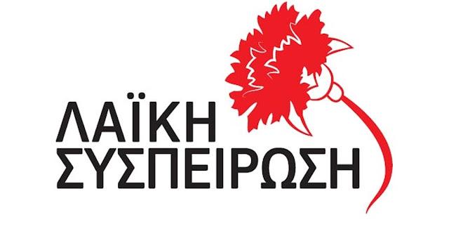 Οι Ευρωεκλογές … οι τοπικές εκλογές... τα μνημόνια… και η απουσία σύνδεσής τους…