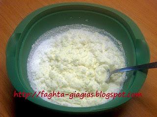 Ράβδοι με ινδική καρύδα (ινδοκάρυδο) - από «Τα φαγητά της γιαγιάς»