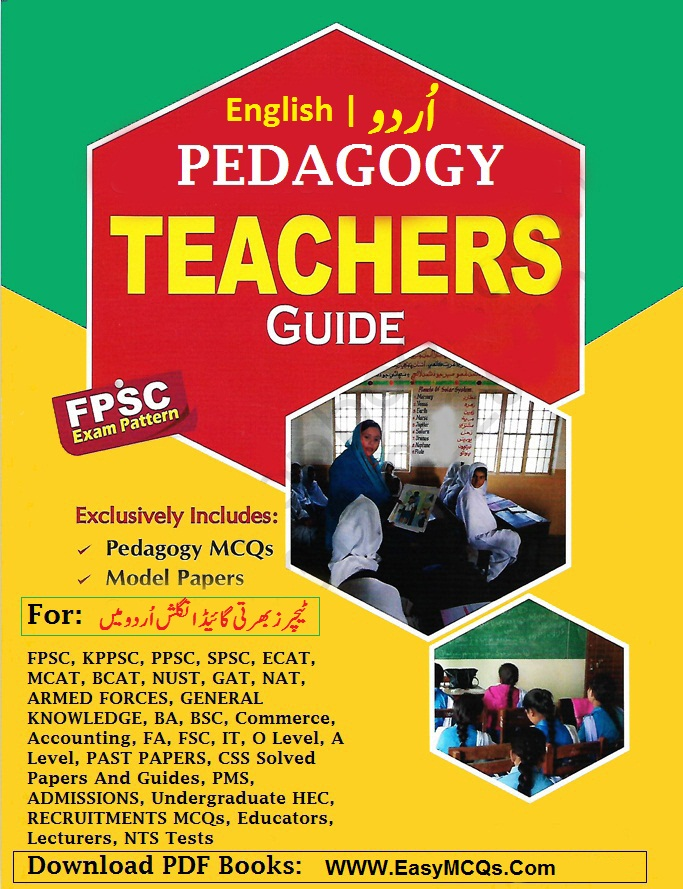 Pedagogy Urdu MCQs PDF Book - Easy MCQs