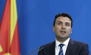 Για τo… «καλό» μας απορρίπτει αλλαγές στο Σύνταγμα ο Zaev και διαμηνύει ότι δεν υπάρχει πια αλυτρωτισμός