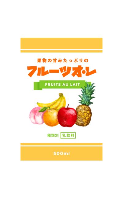 FRUITS AU LAIT