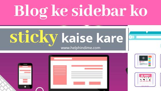 helphindime.com blogger me sidebar widget ko stick kaise kare.