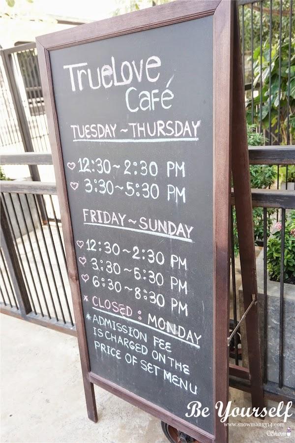 True Love Cafe (Neverland Siberians Husky Cafe) @ Bangkok