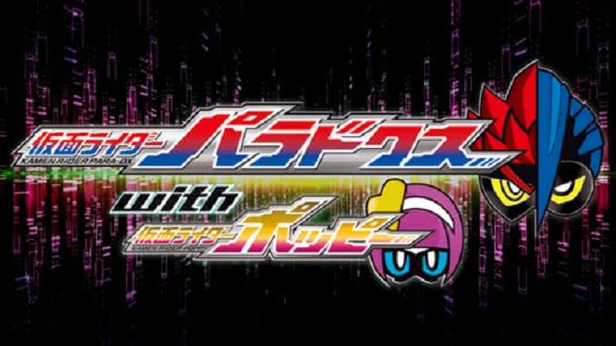 Kamen Rider Ex-Aid Trilogy: Another Ending Kamen Rider Para-DX With Poppy Subtitle Indonesia
