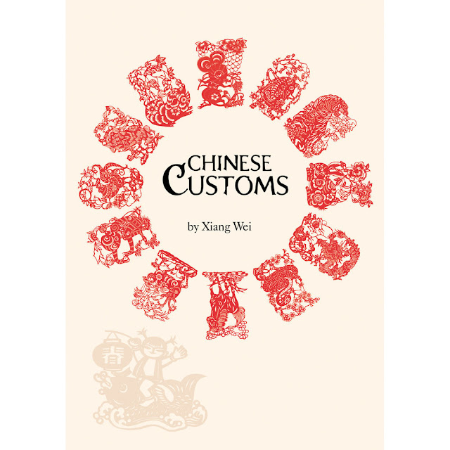 http://www.tuttlepublishing.com/books-by-country/chinese-customs-paperback-with-flaps