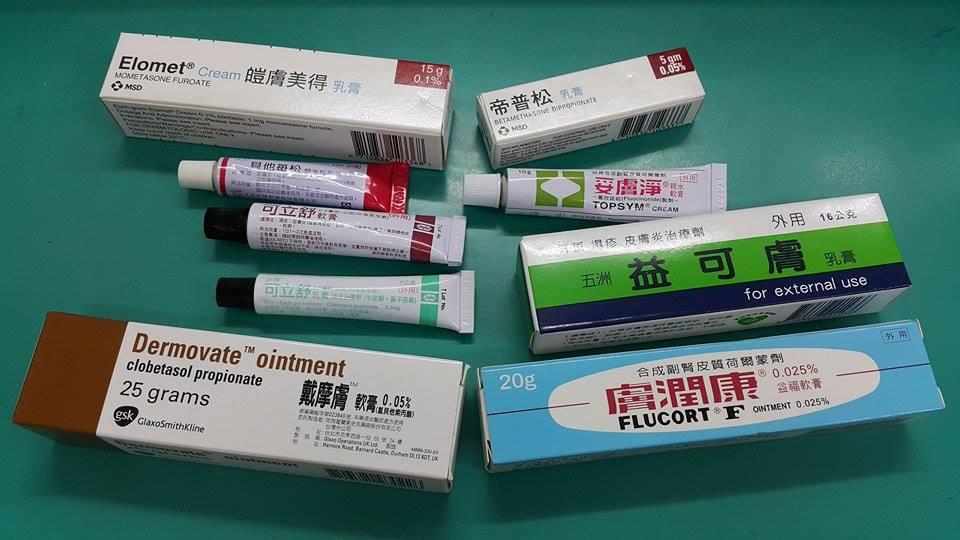 藥膏 | [組圖+影片] 的最新詳盡資料** (必看!!) - www.go2tutor.com