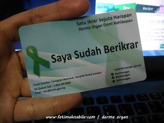 penderma organ