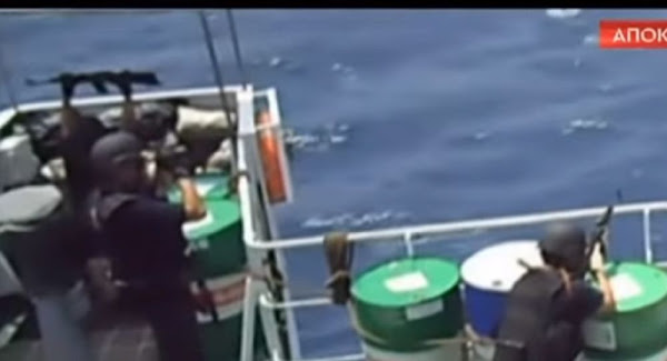 Βίντεο από πειρατεία σε ελληνικό τάνκερ στον Κόλπο του Άντεν - Πώς δρουν οι πειρατές