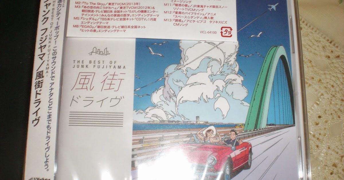 Nico Nico Chorus Collection.rar