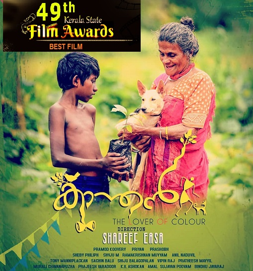 49th Kerala State Film Awards 2018-Winners List | Kanthan: The Lover of Color :Best Film