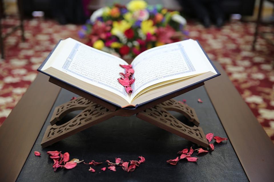 خلفيات اجمل الصور للقران الكريم