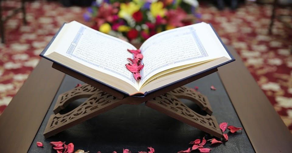 كتاب اعراب القران الكريم