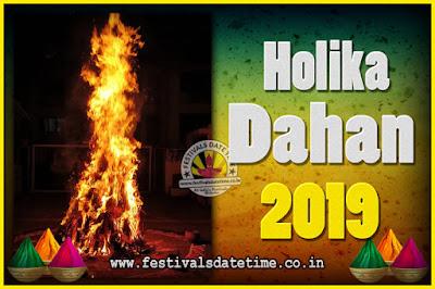 2019 Holika Dahan Puja Date & Time, 2019 Holika Dahan Calendar