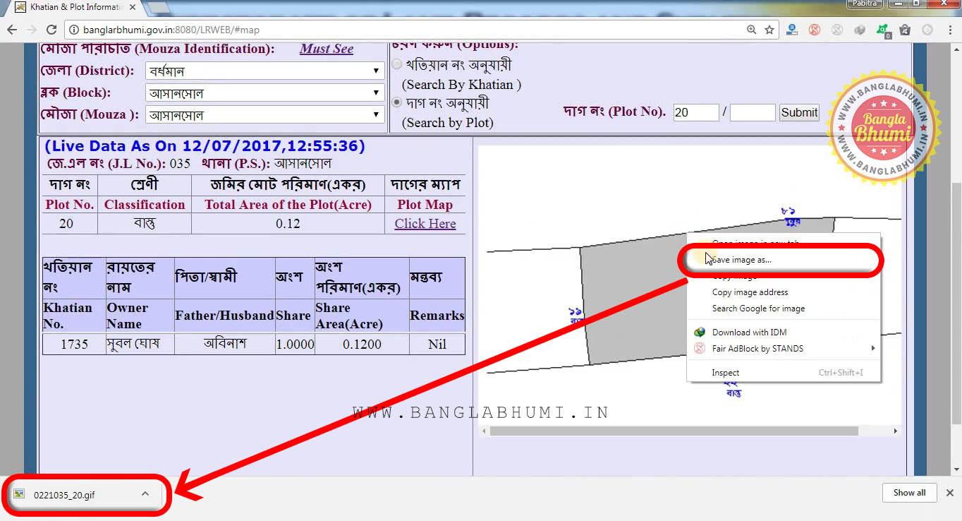 BanglarBhumi Mouza Map Download and Mouza Map Print - Step 5